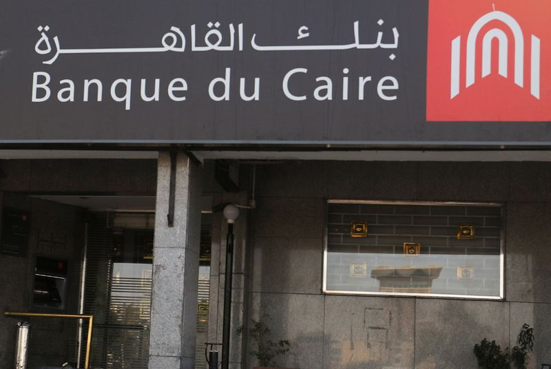 FILE PHOTO:  A branch of Banque Du Caire is pictured at the Upper Egypt city of Aswan