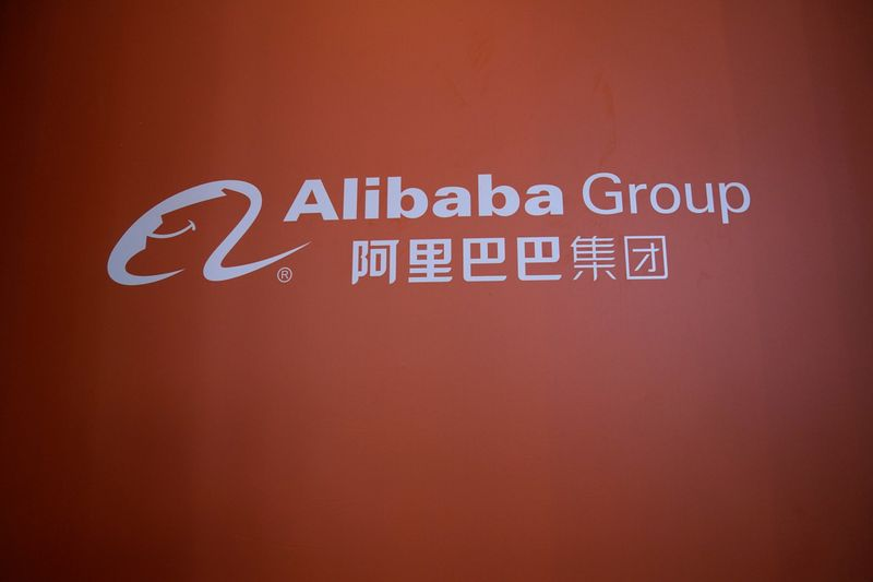 Alibaba to pump £22bn into cloud after COVID-19 tech surge