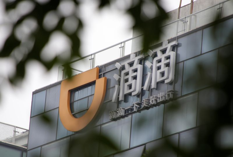China's Didi Chuxing Raises Over $500 Million For Self-Driving Unit