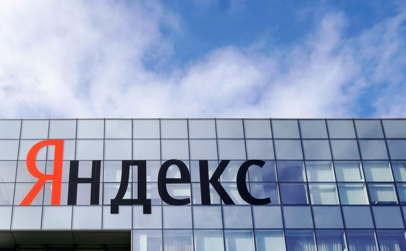 FILE PHOTO: The logo of Russian internet group Yandex is pictured at the company's headquarter in Moscow