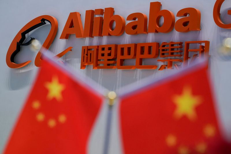 FILE PHOTO: The logo of Alibaba Group is seen at the company's headquarters in Hangzhou