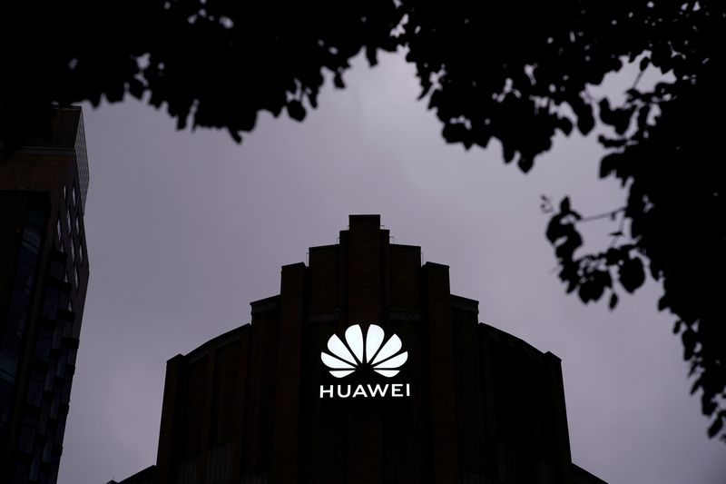 FILE PHOTO: Huawei's new flagship store is seen ahead of tomorrow's official opening in Shanghai