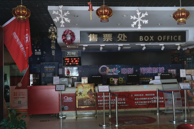 FILE PHOTO:  Empty box office is seen at the China Film Cinema, which has been closed following the coronavirus disease (COVID-19) outbreak, in Beijing