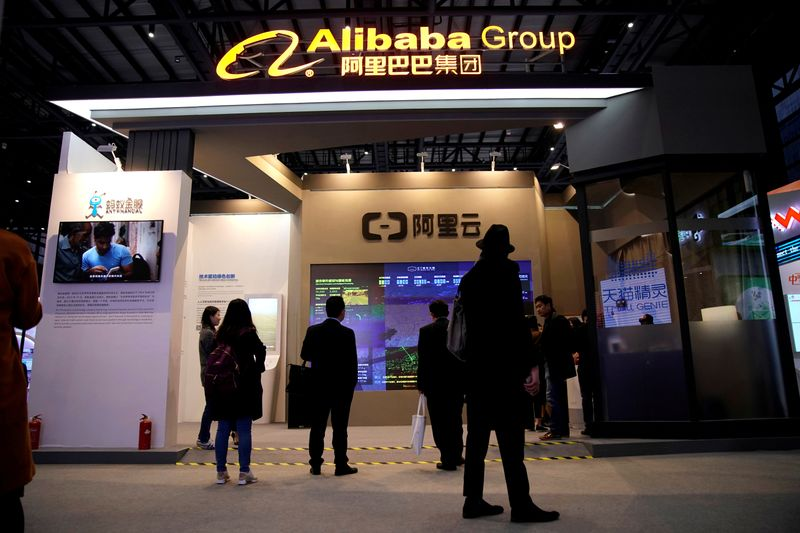 FILE PHOTO: An Alibaba Cloud sign is seen at the Alibaba Group booth during the fourth World Internet Conference in Wuzhen