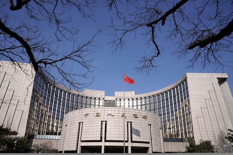 The headquarters of the People's Bank of China, the central bank, is pictured in Beijing