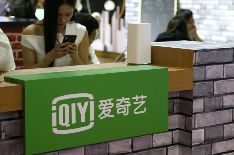 Sign of Chinese video-streaming platform iQiyi Inc is pictured at the Beijing International Cultural and Creative Industry Expo, in Beijing