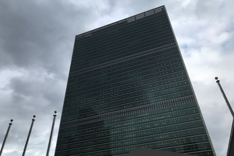 FILE PHOTO: The United Nations Headquarters is pictured in New York City