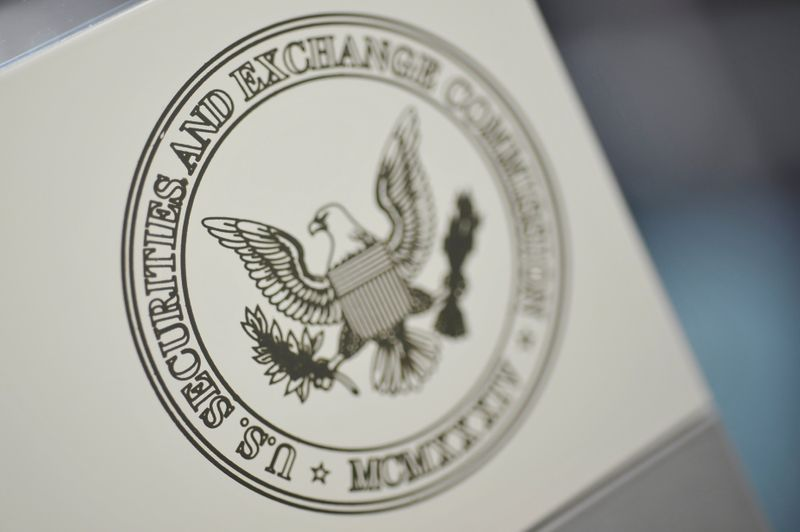 FILE PHOTO: To match Special Report SEC/INVESTIGATIONS