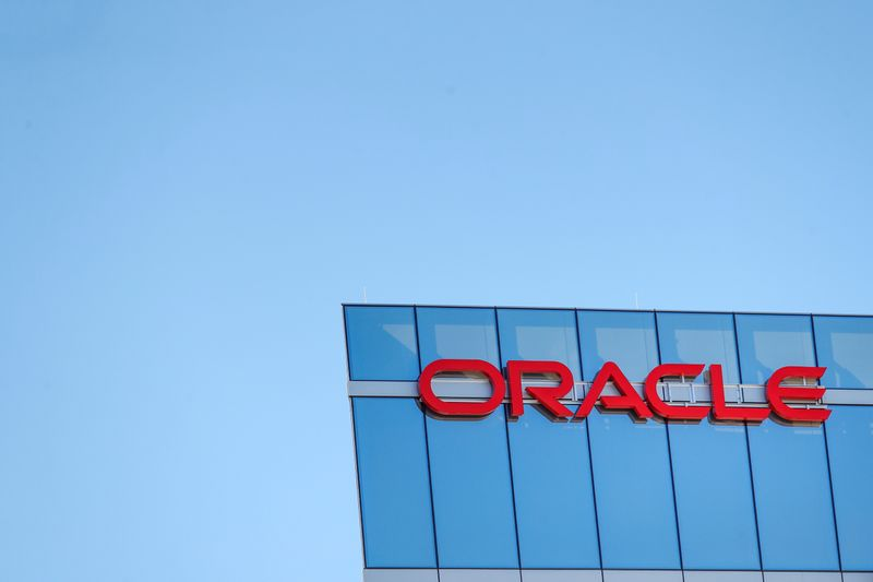 FILE PHOTO - An exterior view of the Oracle Field Office