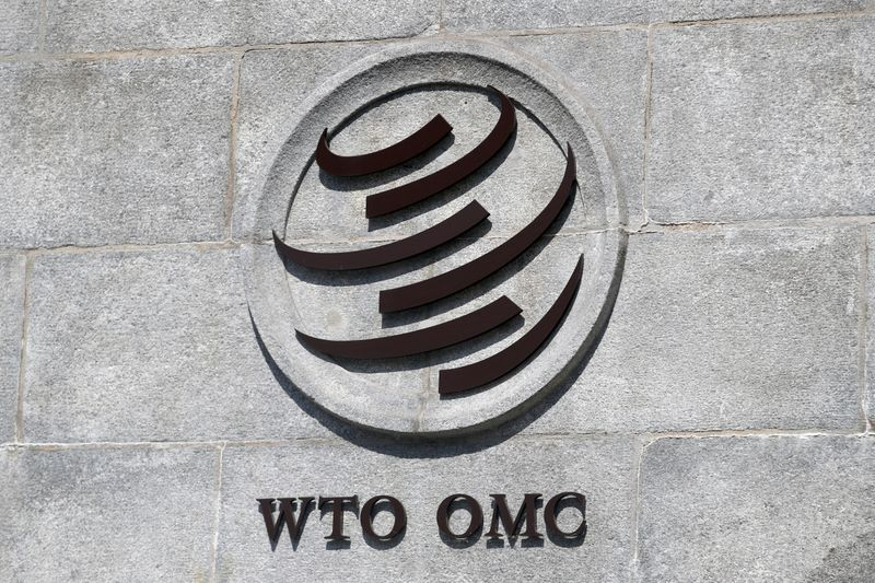 FILE PHOTO: World Trade Organization (WTO) in Geneva