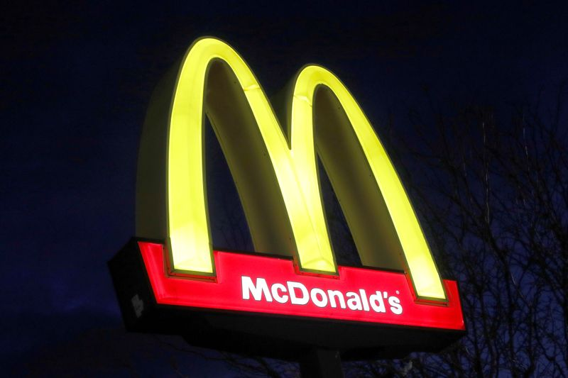 FILE PHOTO: A sign is seen at a McDonald's restaurant in Queens, New York