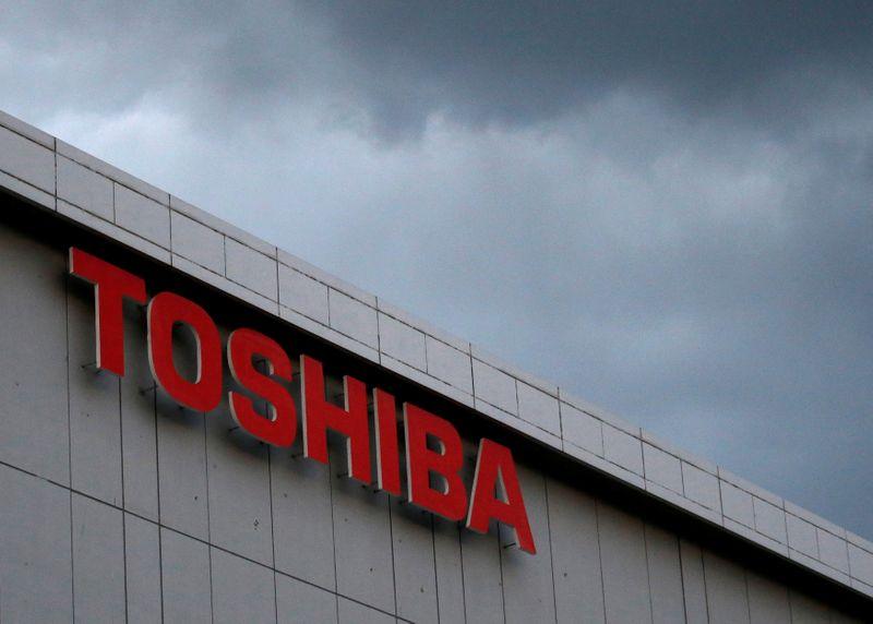 The logo of Toshiba Corp. is seen at the company's facility in Kawasaki, Japan