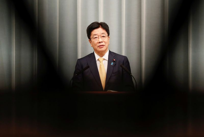 Japan's new Chief of Cabinet Secretary Katsunobu Kato announces new cabinet members in Tokyo