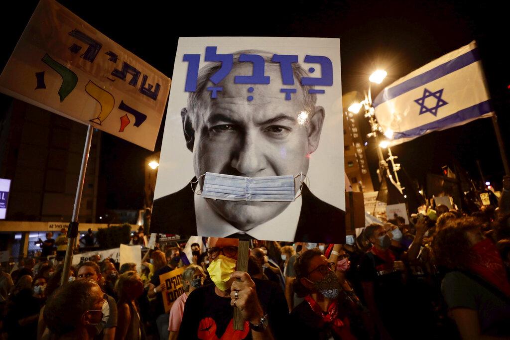 Israel to set new nationwide lockdown as virus cases surge
