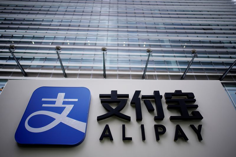FILE PHOTO: Alipay logo is pictured at the Shanghai office of Alipay, owned by Ant Group which is an affiliate of Chinese e-commerce giant Alibaba, in Shanghai