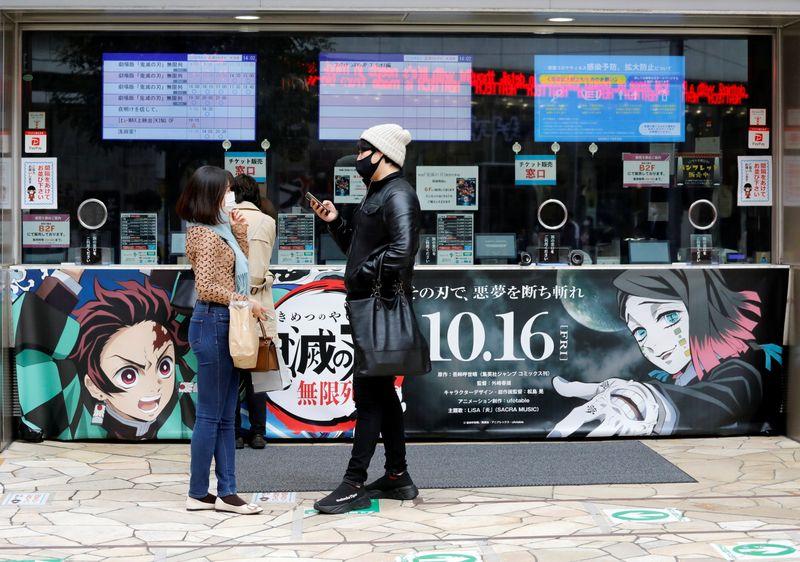 Advertising of animation movie based on popular Japanese manga 'Demon Slayer' in Tokyo