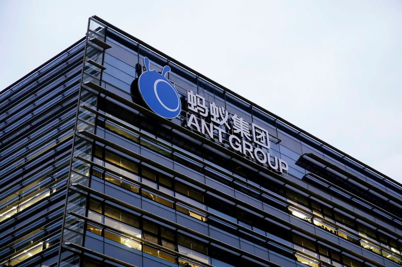FILE PHOTO: The logo of Ant Financial Services Group, Alibaba's financial affiliate