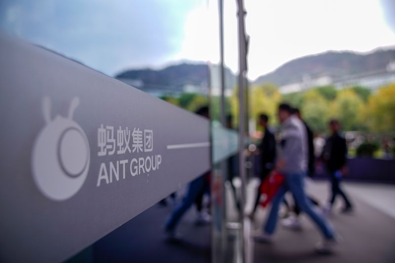 A logo of Ant Group is pictured at the headquarters of Ant Group, an affiliate of Alibaba, in Hangzhou