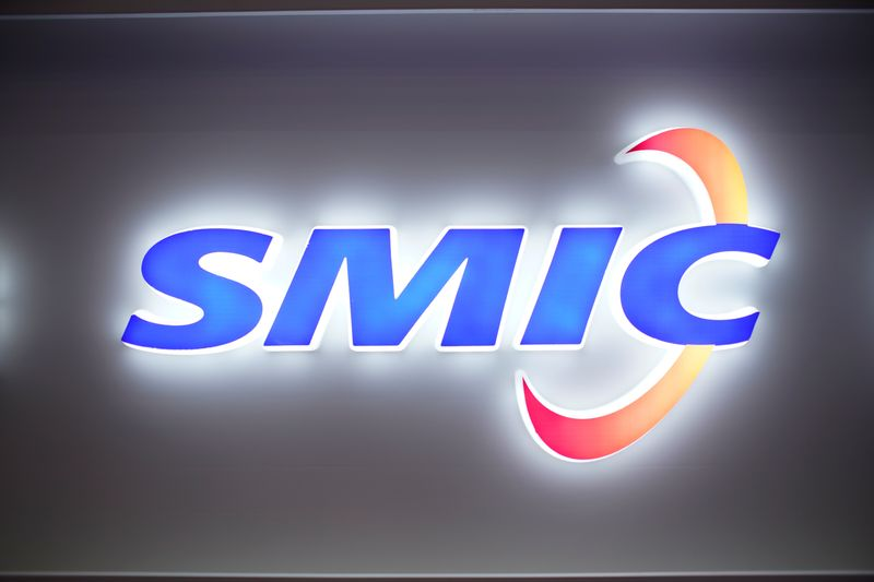 A logo of Semiconductor Manufacturing International Corporation (SMIC) is seen at China International Semiconductor Expo (IC China 2020) following the coronavirus disease (COVID-19) outbreak in Shanghai