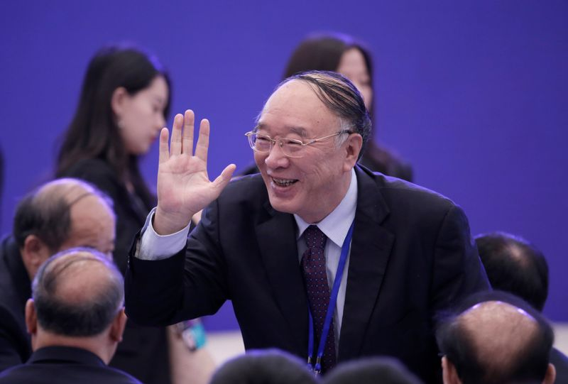 Huang Qifan, Vice Chairman of the China Center for International Economic Exchanges (CCIEE), attends the 2019 New Economy Forum in Beijing