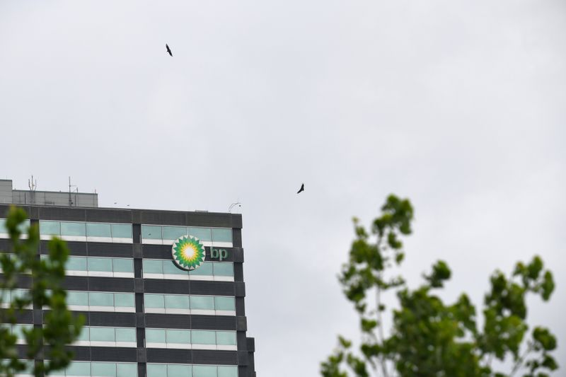 BP offices are seen in Houston