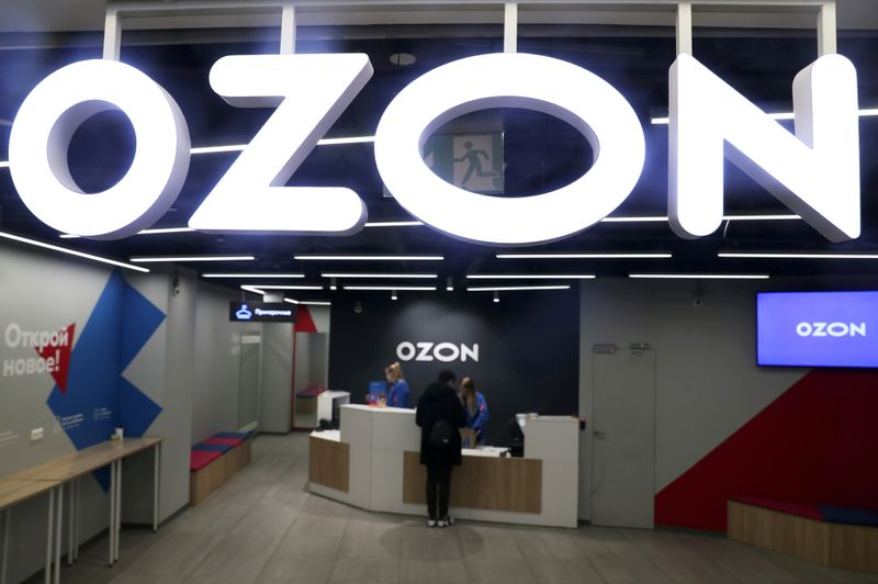 FILE PHOTO: A view shows the pick-up point of the Ozon online retailer in Moscow