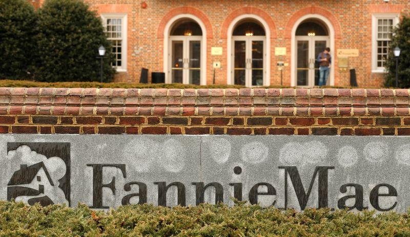 FILE PHOTO: Fannie Mae in Washington