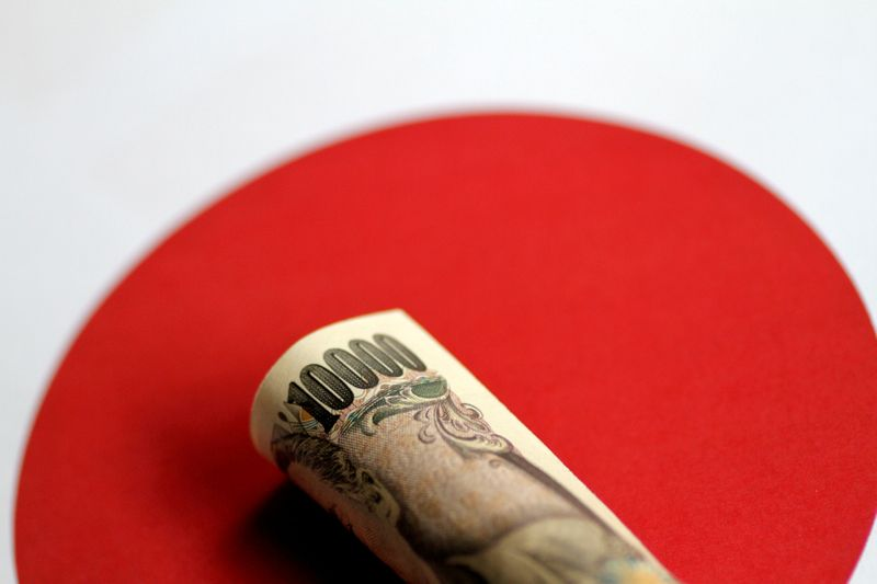 FILE PHOTO: Illustration photo of a Japan Yen note
