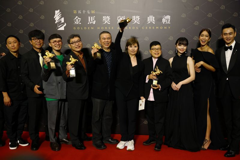 57th Golden Horse Awards - Taipei